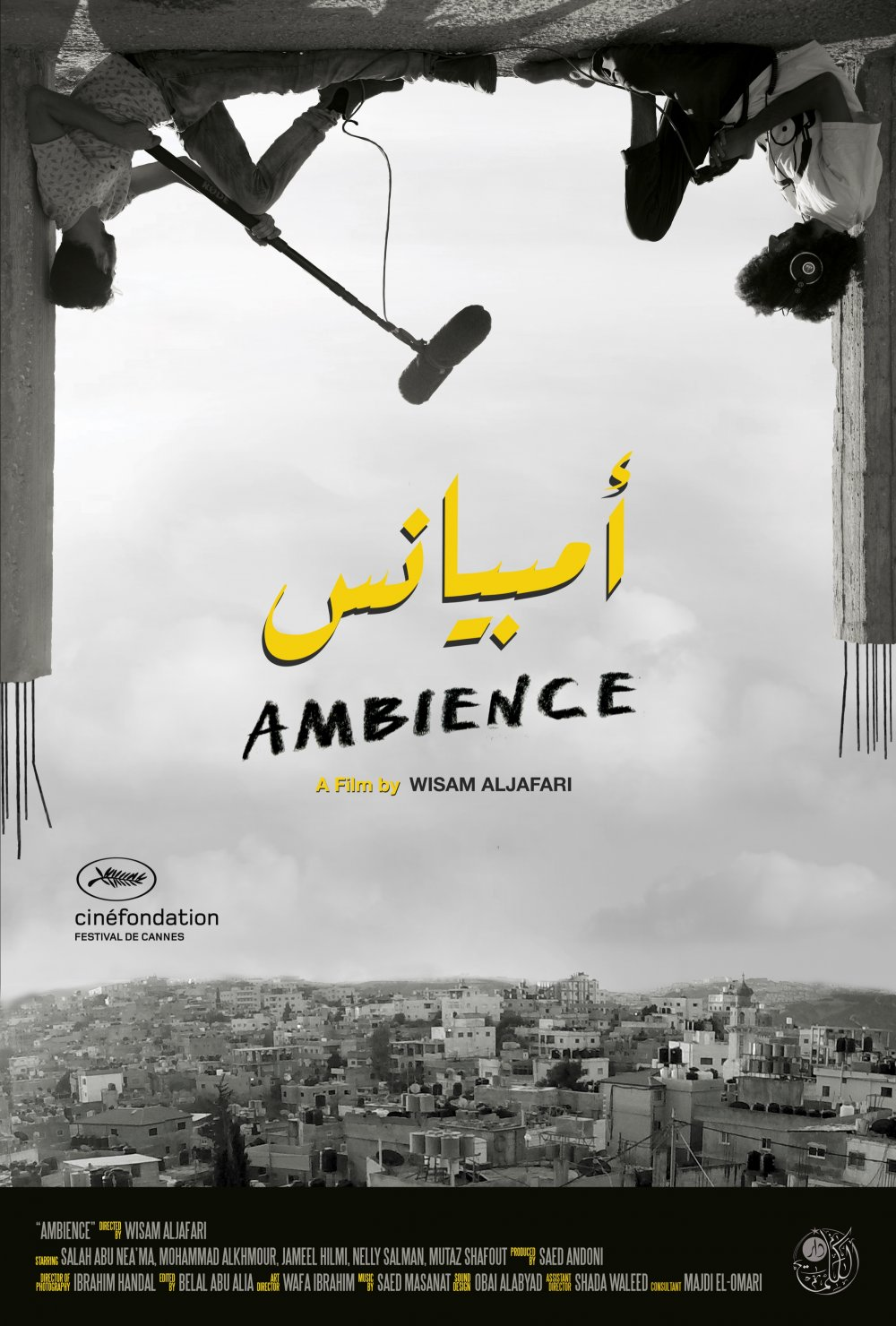 Ambience (2019)