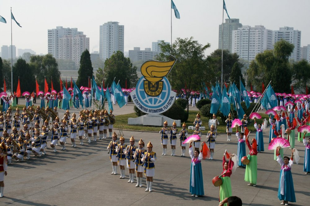 The Pyongyang International Film Festival's opening ceremony