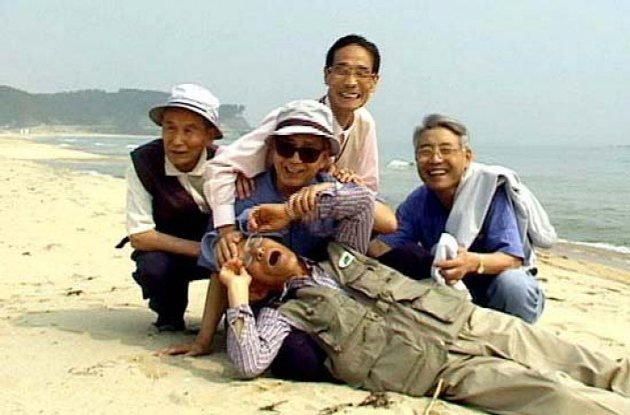 Kim Dongwon's Repatriation (Songhwan, 2003): 'probably the most consequential documentary made in South Korea since the transition to civilian democracy'