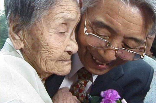 Repatriation (Songhwan, 2003)