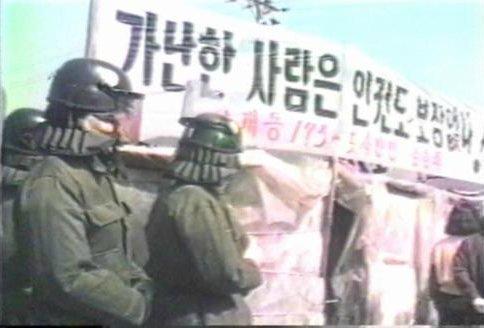 Sang-kye-dong Olympics (1988)