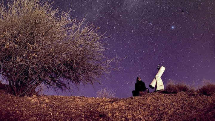 Sepideh (2013)