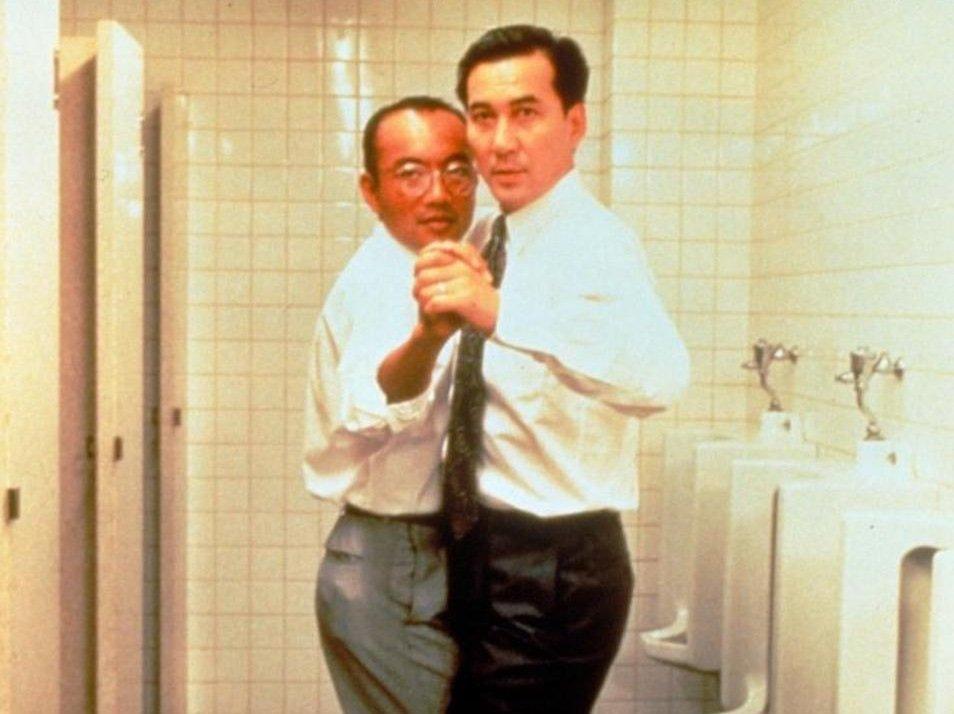 Shall We Dance? (1996)