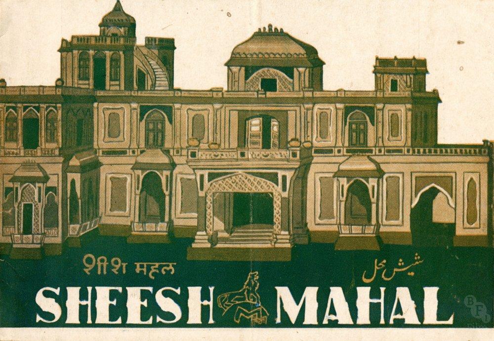 <strong>Sheesh Mahal (1950)</strong>