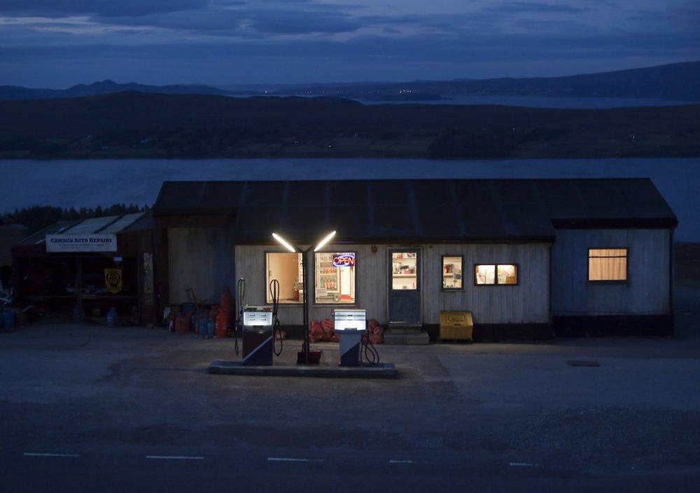 Shell (2012)