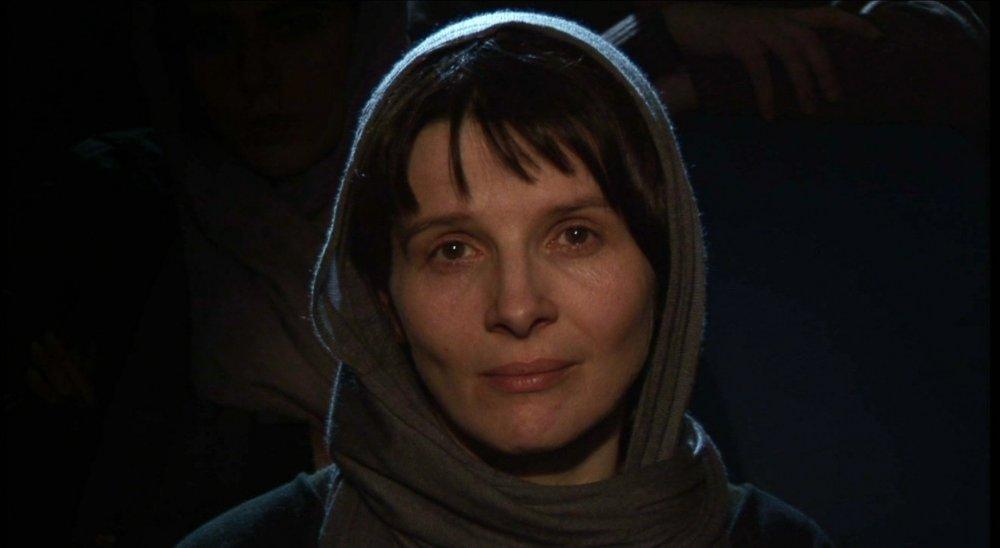 Shirin (2008)