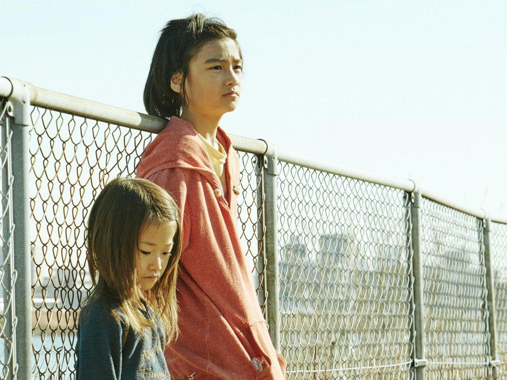 Miyu Sasaki with Matsuoka Mayu as Shibata Aki / 'Sayaka'