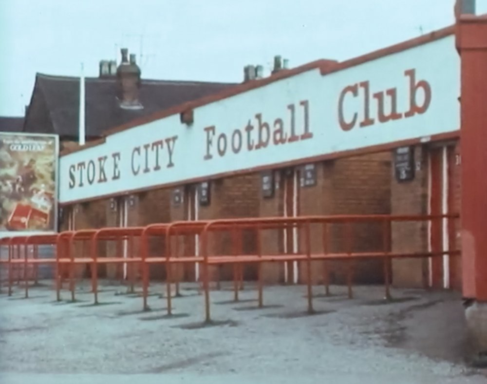 Shouts for City! (1975)