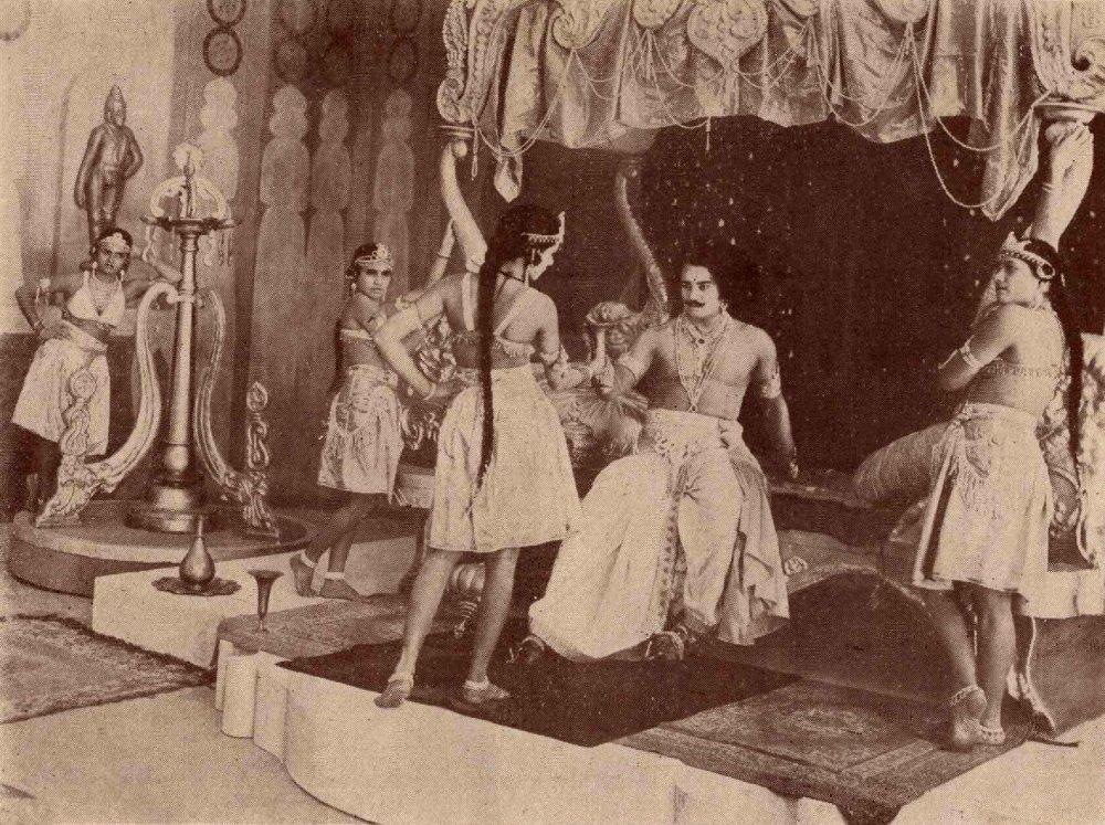 Shyam Sundar (1932)