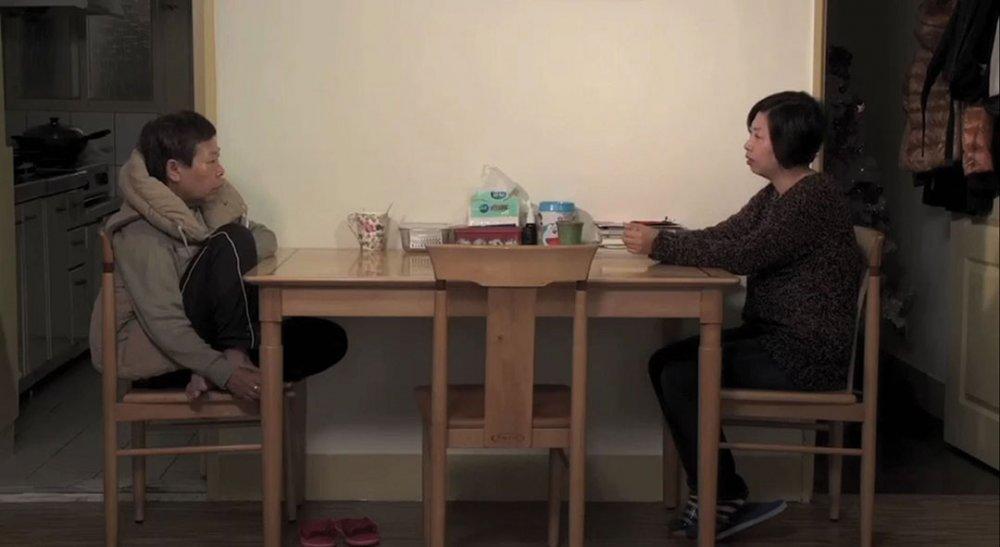Small Talk (2016)