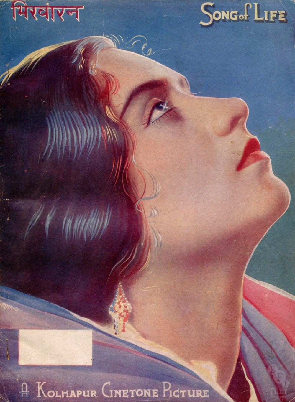 <strong>Song of Life (Bhikharan, 1935)</strong>