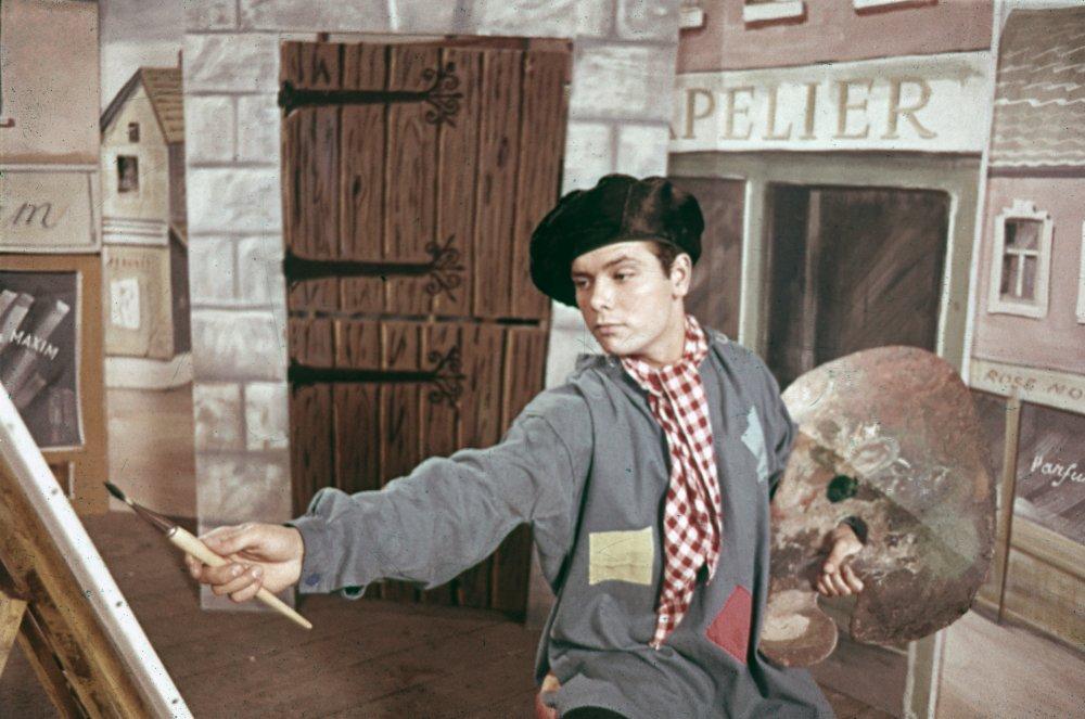 Summer Holiday (1962)