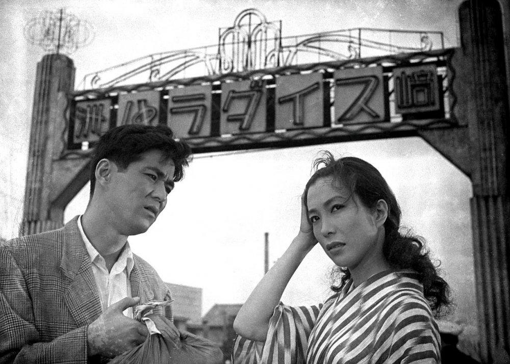 Suzaki Paradise: Red Signal (Suzaki paradaisu: Akashingô, 1956)