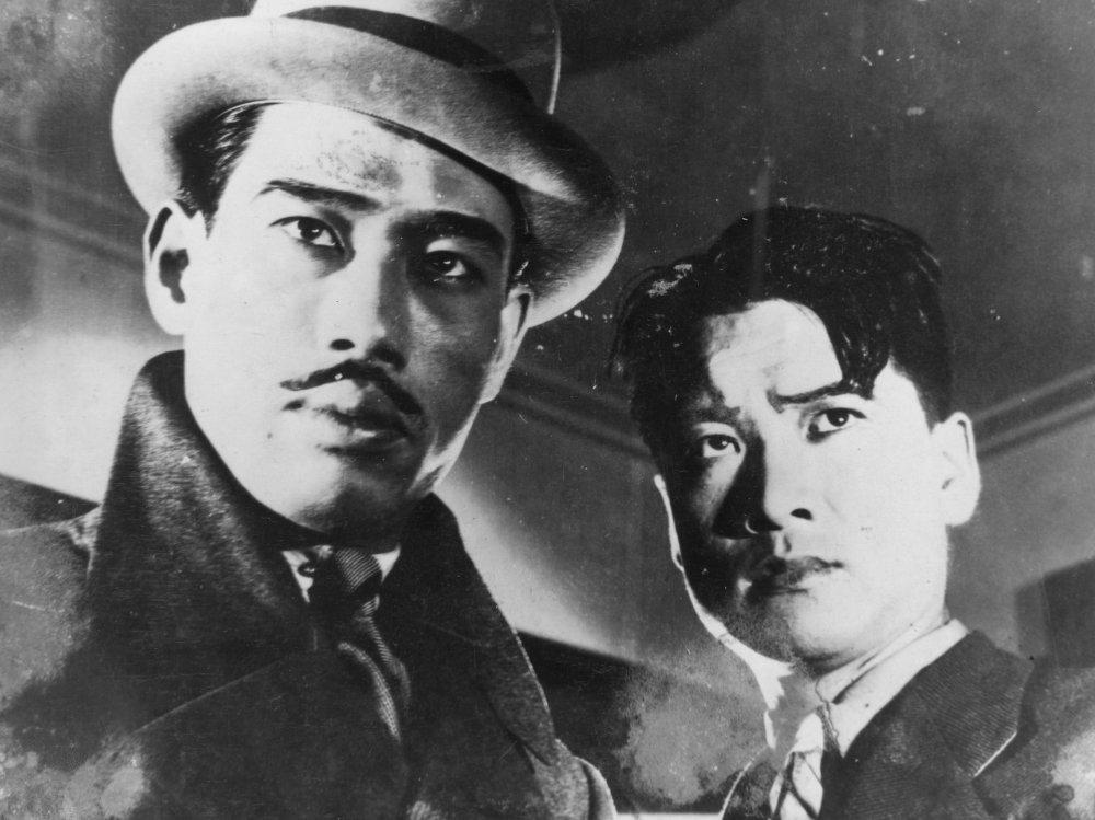 Sweet Dream (1936)
