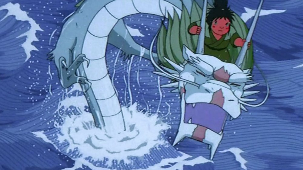 Taro the Dragon Boy (1979)