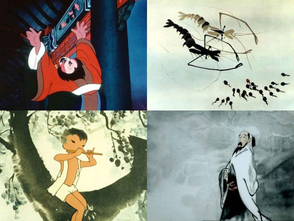 Four films by the master Chinese animator Te Wei (clockwise from top left): 1956's The Proud General (aka The Conceited General); 1960's Where Is Mama?, 1988's Feelings from Mountain and Water and 1963's The Cowboy's Flute