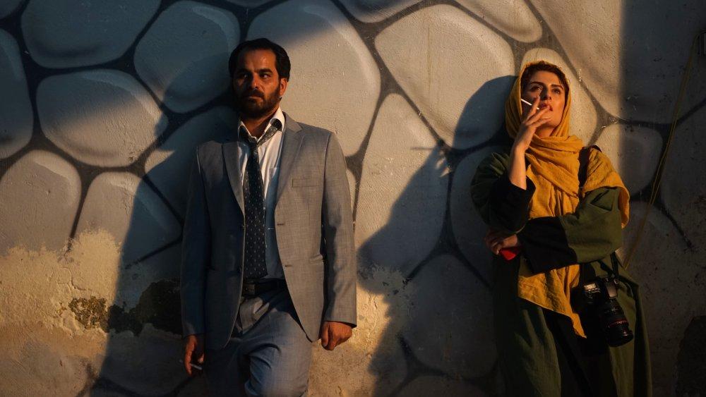 Tehran: City of Love (2018)