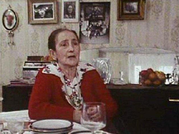 Tell Me (1980)