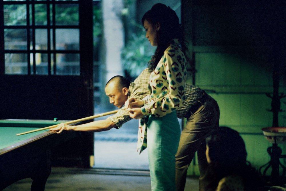 Three Times (2005)