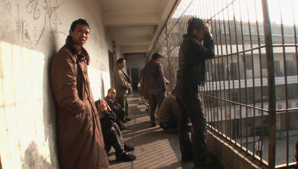 'Til Madness Do Us Part (Feng ai, 2013)