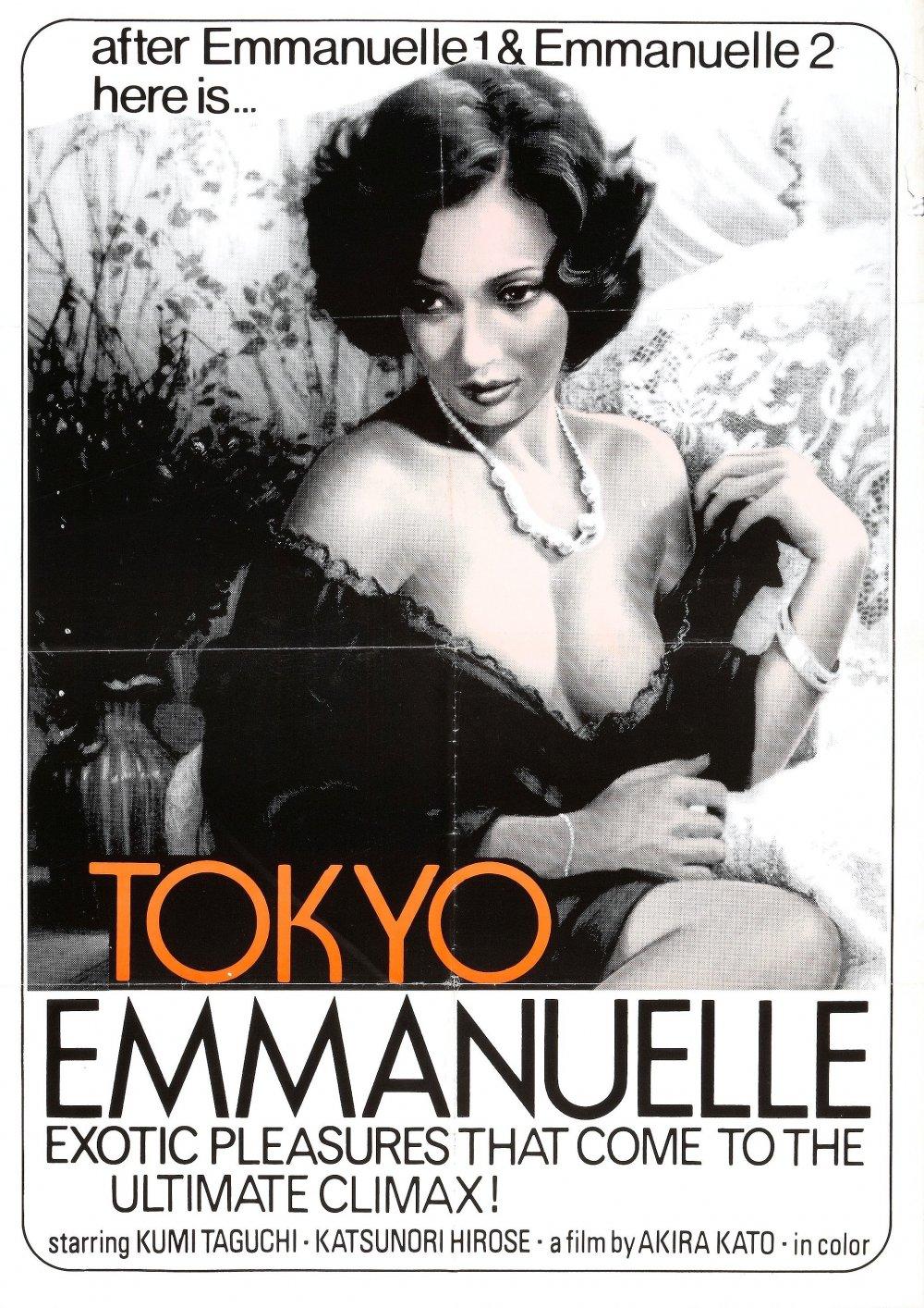 Tokyo Emmanuelle (1975)