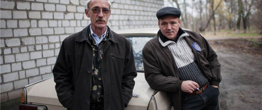 Ukrainian Sheriffs (2015)