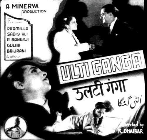 The Ganga Flows in Reverse (Ulti Ganga, 1942)