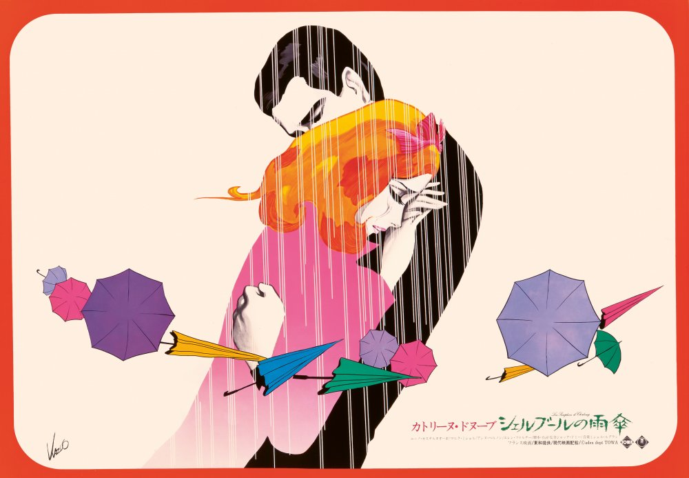 <strong>The Umbrellas of Cherbourg (1964) poster. Kazuo Kamimura, Japan. </strong> Kazuo Kamimura's design for The Umbrellas of Cherbourg, Nourmand points out, is unique for being horizontal. 'Very seldom would they do a horizontal one. I don't know why or where they would use them, but the majority of them are vertical,' he says. Nevertheless, it's a striking panoramic view of a couple in an embrace, surrounded by a whirlwind of umbrellas. 'I see the aesthetic as very Japanese, certainly,' he says, noting the similarity to the famously influential Japanese prints. Judging by the strong design, you could even be mistaken for thinking it was advertising a Japanese movie, not a French one. 'It's essentially a Japanese take on a French movie.'