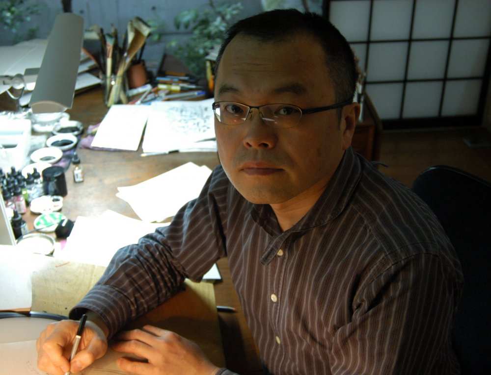 Yamamura Kôji