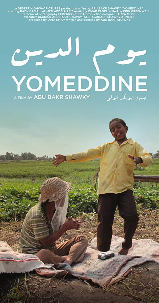 <strong>Yomeddine</strong> – Egyptian filmmaker A.B. Shawky makes his feature debut with this utterly unique road movie which charts the friendship between a leper and a young orphan.