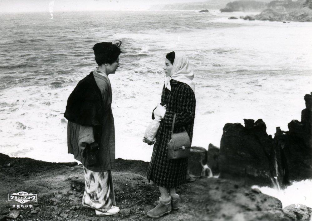 Zero Focus (1961)