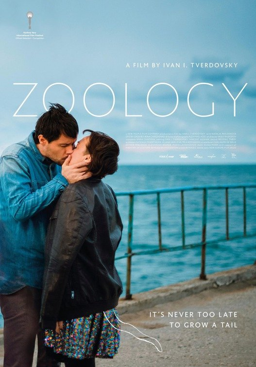 Zoology (2016) poster