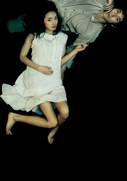 Park Chan-ok's haunting Paju (2009)