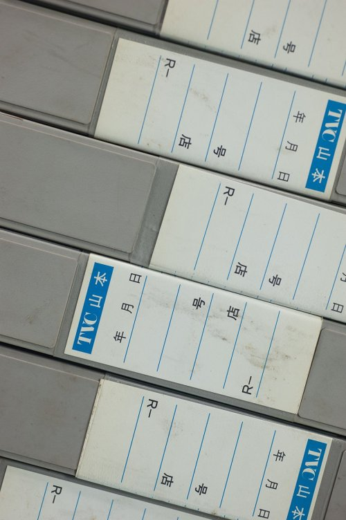 Antonioni's Japanese Betacam Tapes 1985-87
