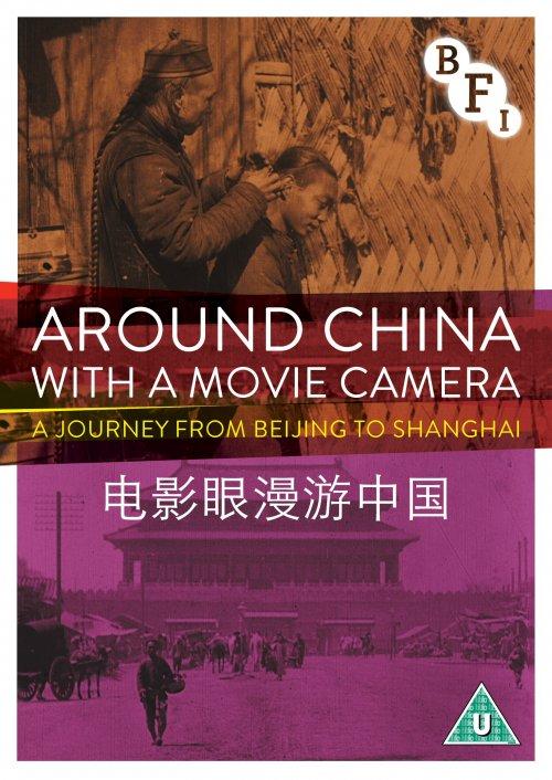 Around China with a Movie Camera DVD packshot