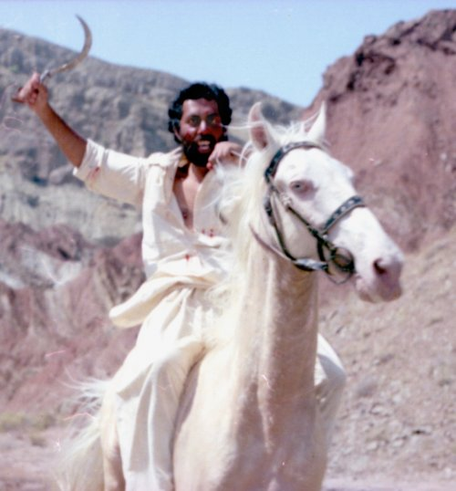 The Blood of Hussain (1980)