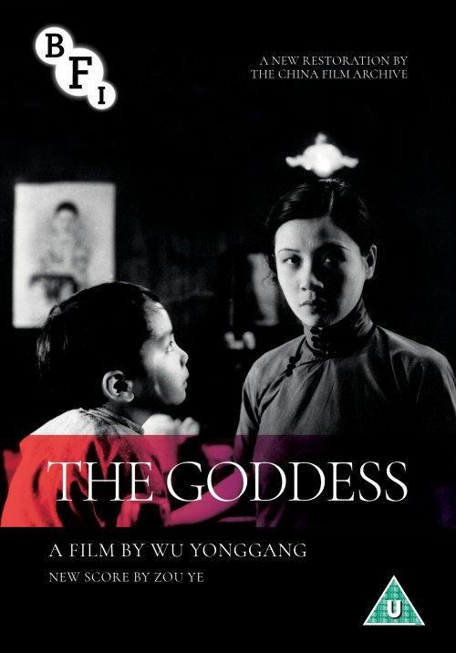 The Goddess DVD packshot