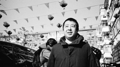 Jia Zhangke, a Guy from Fenyang (2015)