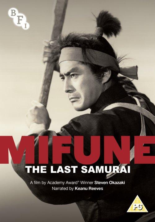 Mifune: The Last Samurai DVD packshot