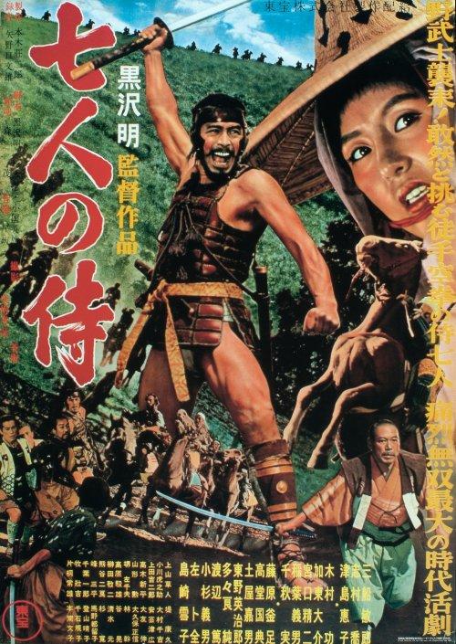 Poster for Seven Samurai (1954)