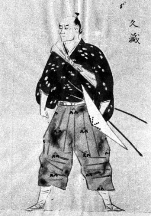 Seven Samurai (1954) costume design