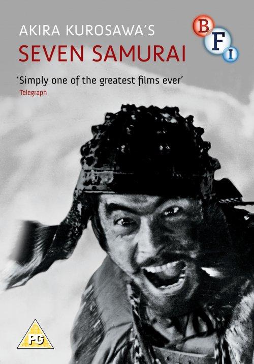 Seven Samurai DVD packshot
