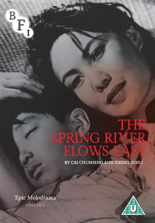 The Spring River Flows East DVD packshot (Draft artwork only)