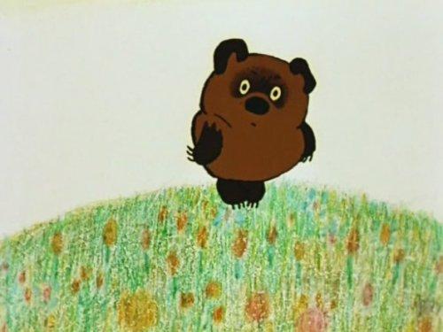 Khitruk's Winnie the Pooh.