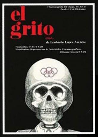 A poster for El Grito